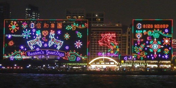 Hong Kong Holiday Lights 2015